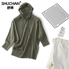 Shuchan 100% Merino Wool Hooded Korean Sweater Thin 3/4 Sleeve Japan Style Solid Army Green Blue Women Sweaters and Pullovers
