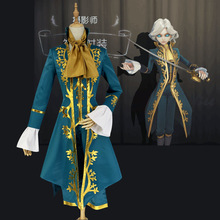 HISTOYE Game Identity V Photographer Joseph Cosplay Costume Court Style Supervisor Cospaly Menswear for Halloween Party