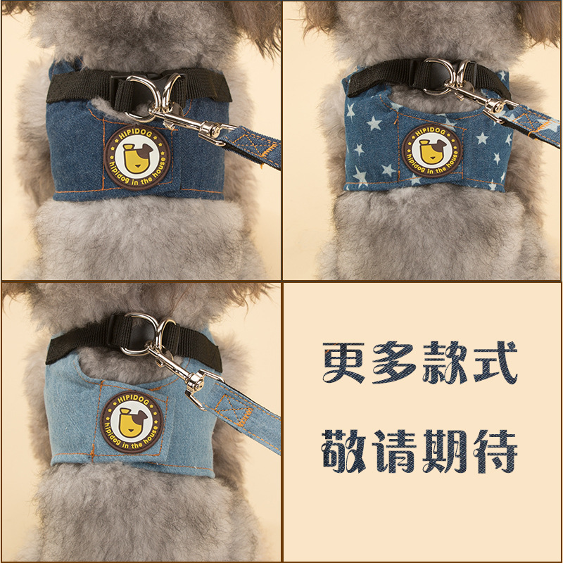 Traction Dog Chain Vest Lanyard Pet Vest With Dog Lanyard Sub-Dog Cowboy Dog Breast Collar Unscalable