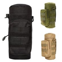 Tactical Molle Water Bottle Pouch Upgraded Travel Water Bott