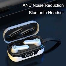 Беспроводные наушники anc pro с активным шумоподавлением bluetooth