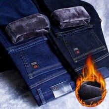 Новинка, зимние мужские теплые облегающие джинсы, деловые Модные Плотные джинсовые брюки, флисовые Стрейчевые брендовые штаны, черные, синие