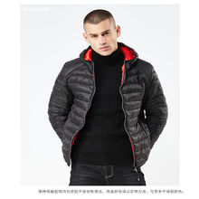 Simple Mens Down Jackets Hooded Designer Loose Fashion Warm With Zipper Coats
