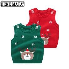 Детский Рождественский жилет для девочек 2020 зимняя одежда