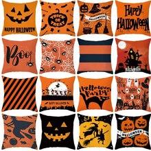 Pillowcases Halloween Ghost Witch Pumpkin Pillow Case Magical Cat Throw Cover 45*45Cm Taie doreiller