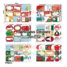 108 pçs/12 folhas feliz natal etiquetas escritas bolo feito à mão embalagem de vedação etiqueta adesivos para assar diy presente adesivos