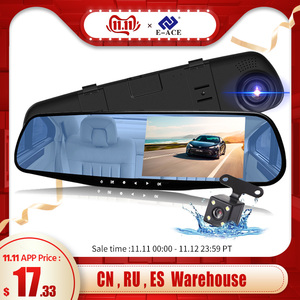 E-ACE Car Dvr 4.3 Inch Camera