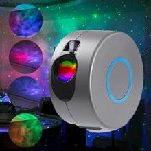 Светодиодный лазерный проектор VKTECH со звездным небом и Галактикой, ночник с дистанционным управлением для дискотеки, сцены, бара, домашней ...