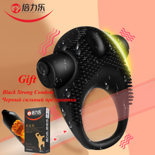 Beilile Vibrating Penis Ring Delayed Ejaculation Vibrator Cockring USB Charge Adult Sex Toy For Couples Dick Cock With Gift
