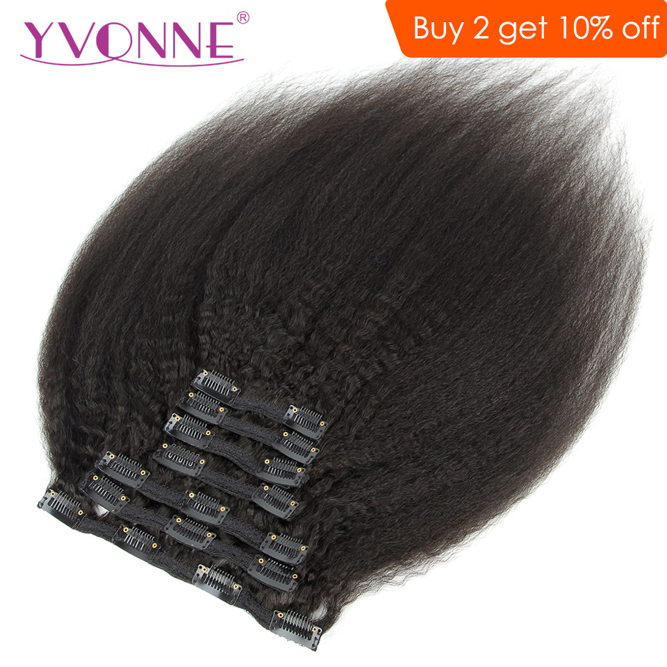 YVONNE Kinky Straight Clip In Human Hair Extensions Brazilian Virgin Hair 7 Piece/set 120g Natural Color