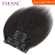 YVONNE Kinky Straight Clip In Human Hair Extensions Brazilian Virgin Hair 7 Piece/set 120g Natural Color(China)