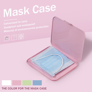 Fashion Portable Facemask Holder Face Mask Storage Box Case Save Mask Boxes caja para guardar mascarillas 4colors Boxes Storage