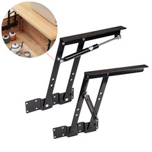 Folding Spring Tea Table Hinge 2pcs Furniture Lift Up Top Mechanism Hardware Lifting Rack Shelf For Coffee Computer Table(China)