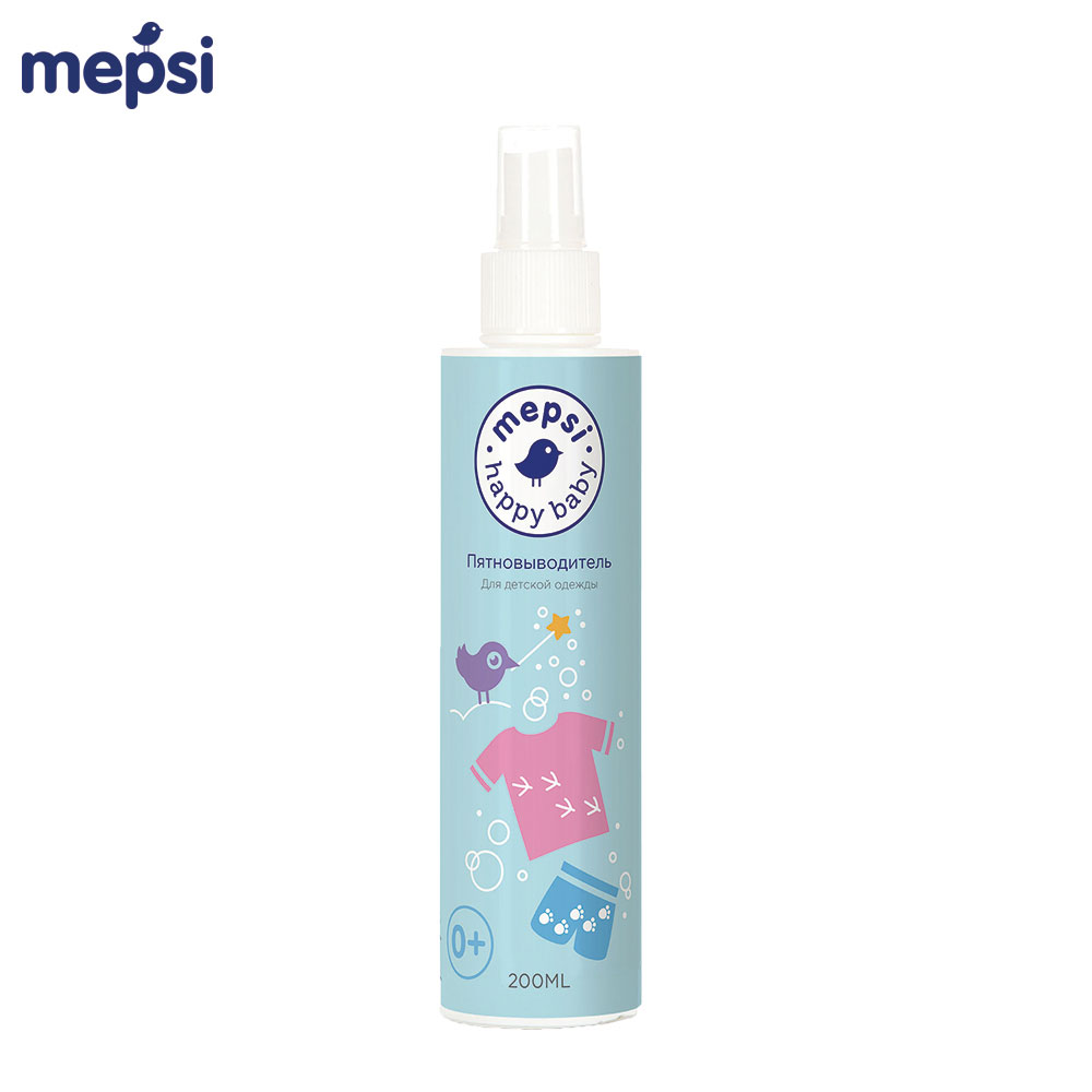 Laundry Stain Removers MEPSI 0156 for kids for children's clothing Spray cредство 8in1 nature s miracle laundry boost laundry stain