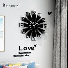 Большие круглые Настенные часы с креативным дизайном современный