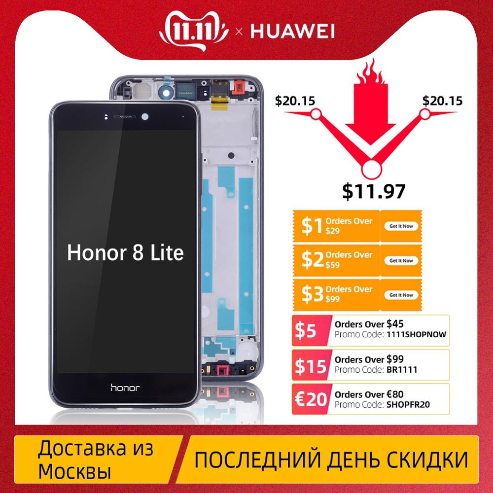 <font><b>Display</b></font> Für HUAWEI <font><b>Honor</b></font> <font><b>8</b></font> Lite <font><b>LCD</b></font> Touch Screen Digitizer mit Rahmen Original PRA-TL10 PRA LX1 LX3 image