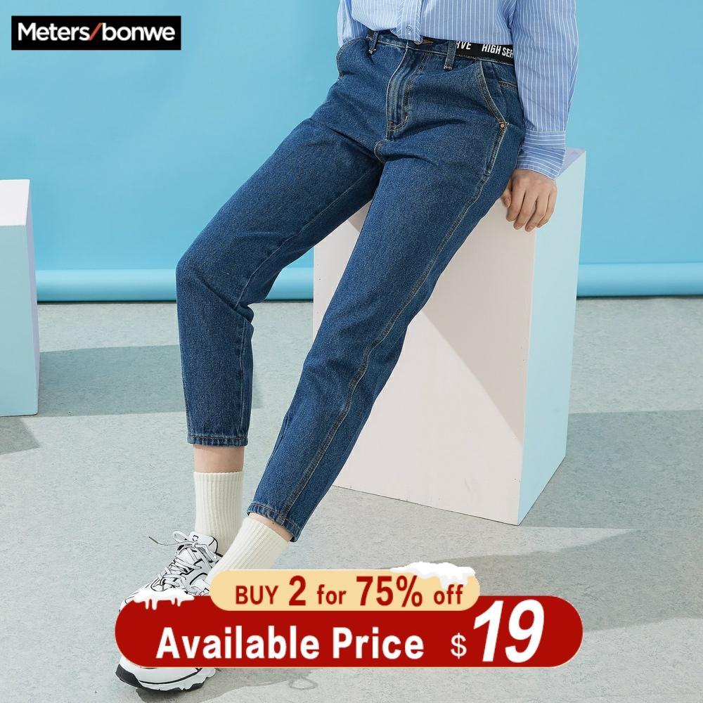 Metersbonwe New Slim Harem Pants Vintage High Waist Jeans New Womens Pants Ankle-length Pants Loose Cowboy Pants