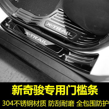 Rogue Stainless Steel Rear Bumper Protector Sill Trunk Guard Cover Trim For Nissan X-Trail X Trail T32 2017-2019 Car Accessories