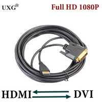 1m 1,8 m HDMI a DVI DVI-D Cable 24 + 1 Pin Cables adaptadores 1080p para LCD DVD HDTV XBOX PS3 Cable Hdmi de alta velocidad