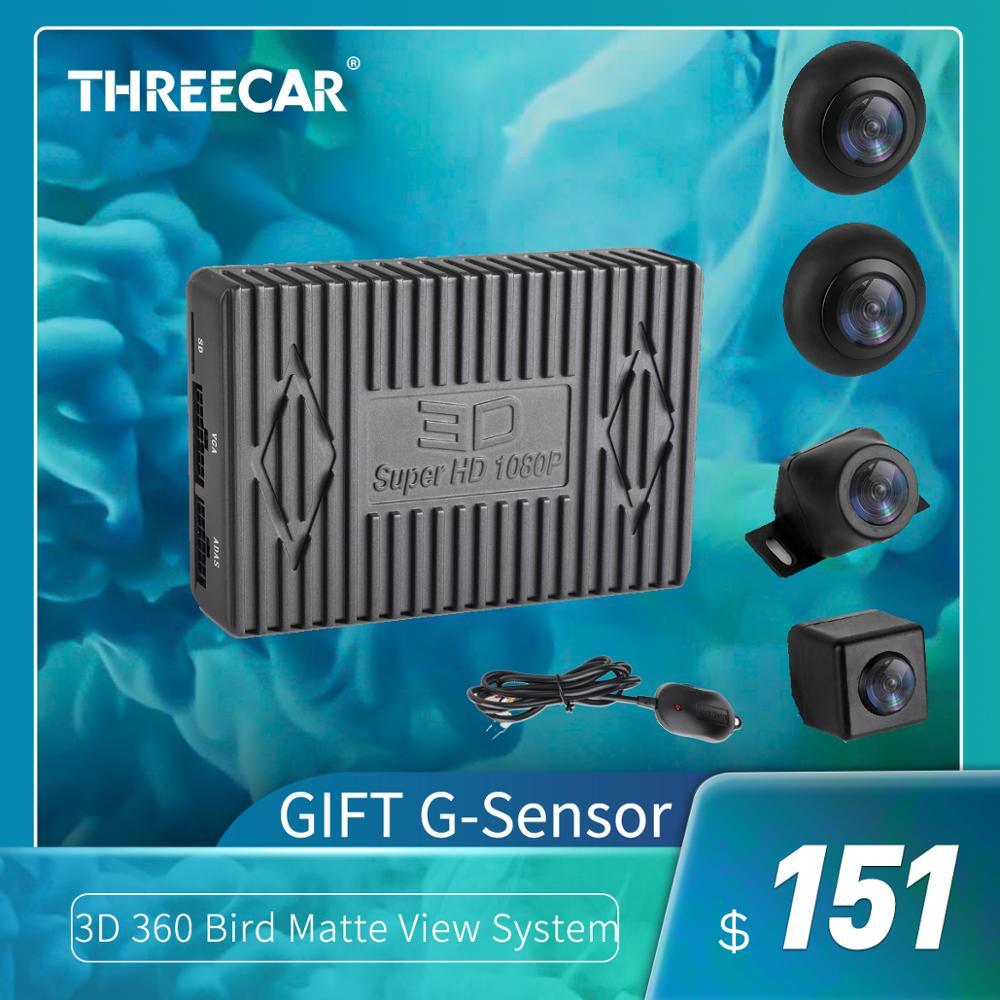 Автомобильный видеорегистратор, HD 3D 360, система объемного обзора с обзором птиц, панорамная система, 4 камеры, 3D 1080P, DVR, G сенсор, новинка 2019