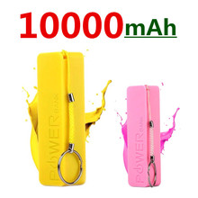 Portable 10000mAh Power Bank with keychain For iPhone 8 7 6 Powerbank External Battery Charger for iPhone Xiaomi Samsung