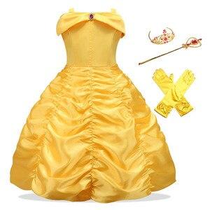 Girls Cartoon Dress Kids Shoulderless Yellow Fancy Dress Children Cosplay Beauty Beast Belle Princess Costumes Party Girls Dress(China)