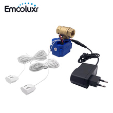 Smart House Liquid Leakage Detection System 1/2 inch Auto Shutoff Ball Valve with Buzzer and Sensitive Water Detectors