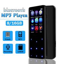 MP3 Players Built-in 8GB 16GB Support 128GB TF Card bluetooth Speaker Touch Scre