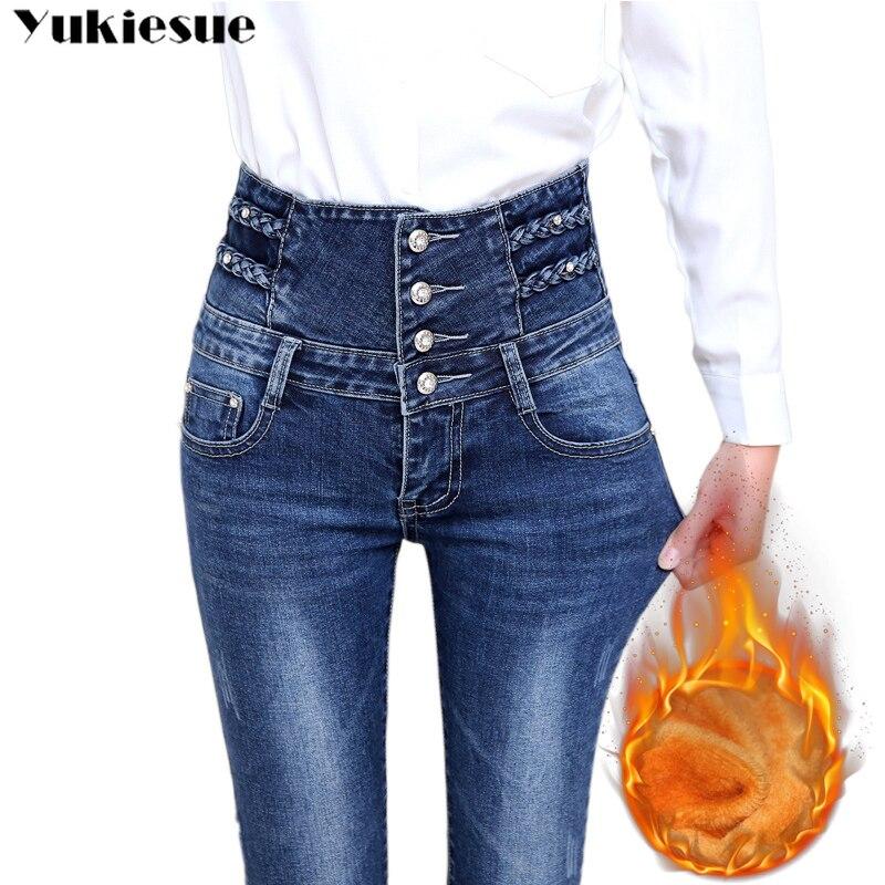 2019 Autumn High Waist Winter Warm Thick Ladies Jeans Woman Button Fly Legging Pencil Pants Jeans Plus Size Stretch Women Jeans