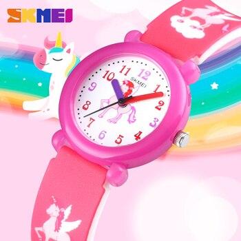 Детские часы SKMEI 1621
