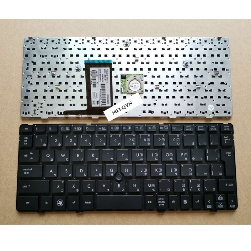 NEW FOR HP EliteBook 2560p 2560p/CT 2570p/CT Japanese JP JA Laptop Keyboard