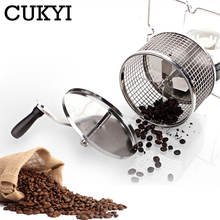 Roaster Coffee-Bean A-Burner-Machine CUKYI with Easy-Operating Espresso Handuse Stainless-Steel