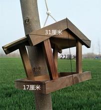 Outdoor rain-proof hanging feeders, wilderness, Bud, , bird-proof, feeding, bird food box, balcony, garden decor feeder