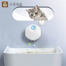 Uah Intelligent Smell Air Purifier Cat Litter Box Indoor Electric Deodorant Partner Pet Odor Eliminator From Xiaomi Youpin