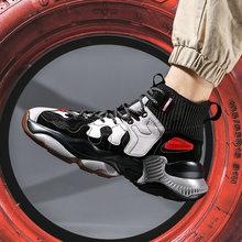 Мужские кроссовки с высоким берцем дизайнерские для бега обувь
