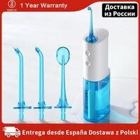 Xiaomi Soocas W3 портативный ирригатор для полости рта USB Перезаряжаемый водный Стоматологический Ирригатор для чистки зубов струя воды зубочистк...