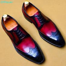 QYFCIOUFU роскошные классические мужские обувь с перфорацией типа «броги» полуботинки, платье, обувь из натуральной коровьей кожи на шнуровке; мужская формальная Свадебная вечеринка US 11,5