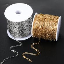 1 medidor de aço inoxidável hypoallergenic 1.0x12x4mm ouro aço tom cabo ligação corrente em massa colar diy que faz o material