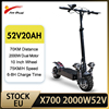 2000W52V20A NoSeat