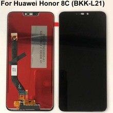 6.26 新液晶画面 Huawei 社の名誉 8C Lcd ディスプレイタッチスクリーンデジタイザアセンブリのための名誉淡い 8C BKK AL10 液晶交換
