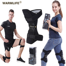 Rodilleras de soporte para articulaciones, antideslizantes, transpirables, para el cuidado de las rodillas, rebote potente, para primavera