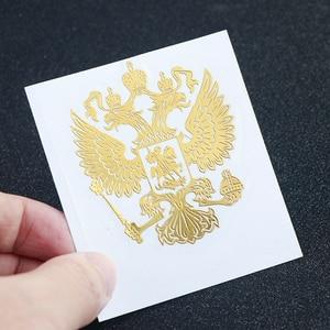 Новинка, модный металлический никелевый стикер для телефона «герб России», чехол, автомобильные наклейки, наклейки золотого и серебряного ...