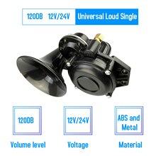 120DB 12V/24V Auto Loud Single Trumpet Snail Air Horn Siren Waterproof Speaker Speaker