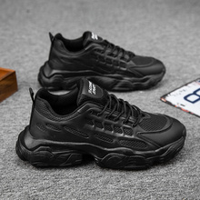 Męskie buty dla taty wiosna na co dzień wszystkie mecze sportowe buty odporne na zużycie antypoślizgowe buty na platformie oddychające siatkowe pojedyncze buty tanie tanio WSNG CN (pochodzenie) latex Płytkie Z patchworku Mesh Na wiosnę jesień Sznurowane Med (3 cm-5 cm) Dobrze pasuje do rozmiaru wybierz swój normalny rozmiar