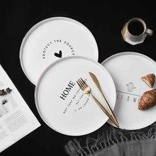 Скандинавский пластиковый круглый поднос для завтрака еда фруктовая десертная тарелка закуски лотки для хранения кухонный Органайзер декоративный поднос