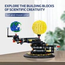 Buildmoc Совместимость MOC-4477 земля Луна и солнце планетарий техника кирпичи конструкторных блоков, Детские кубики собрать подходит Diy игрушки п...