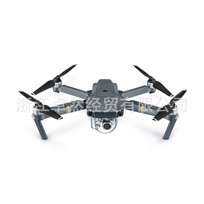 Dji Yulai Mavic Pro Almighty Set Folding Super Clear 4K Aerial Photography Four-axis Remote-controlled Unmanned Vehicle Drone