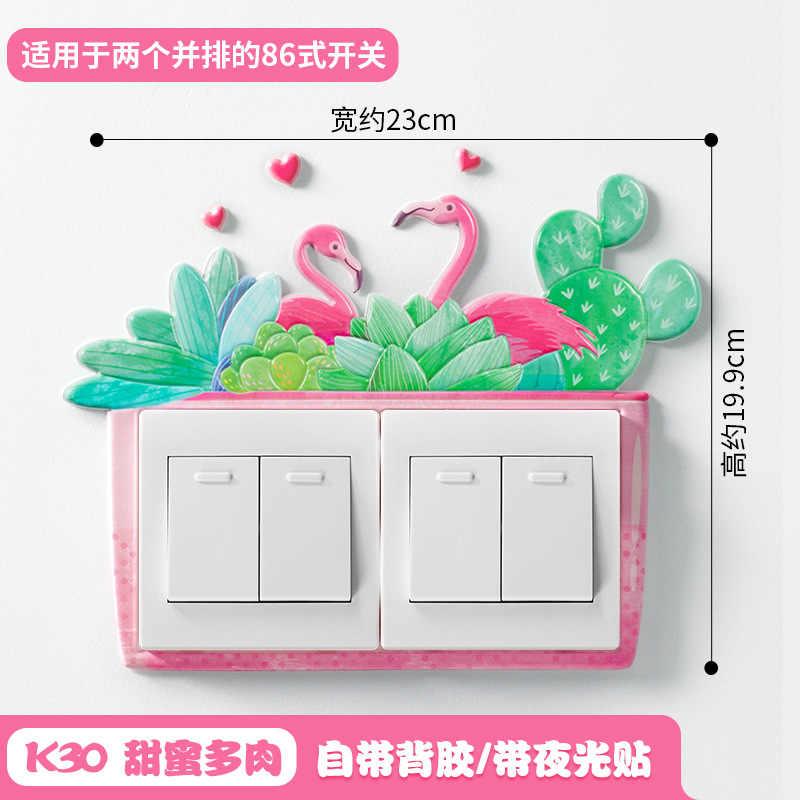 Cubierta de flamenco y gato unicornio Animal, dibujos para habitación, decoración 3D, interruptor de encendido-apagado de silicona para pared, interruptor de luz luminosa, pegatina de pared