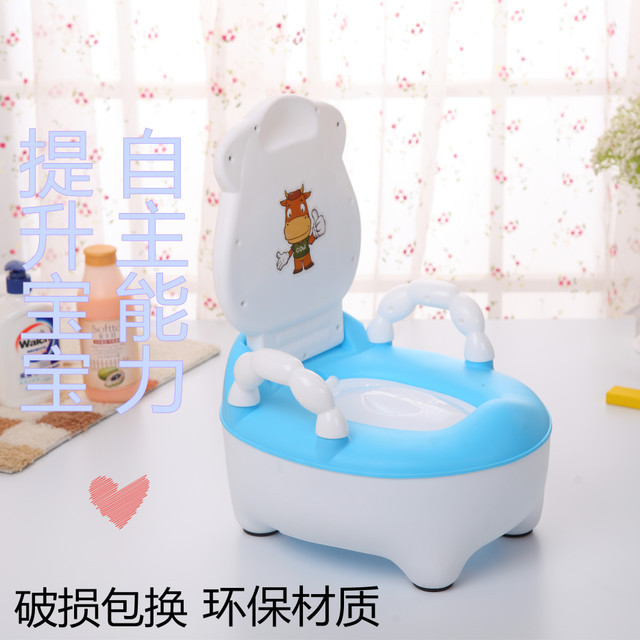 Baby Girls Urinate Chamber Pot 1 Kids CHILDREN'S Potty Urinal 2-3-4-5-6-Year-Old Oversized Toilet For Kids Men's