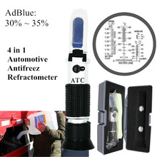 Urea-Tester Car-Battery-Refractometer-Tester Antifreeze Ethylene Glycol with Retail-Box